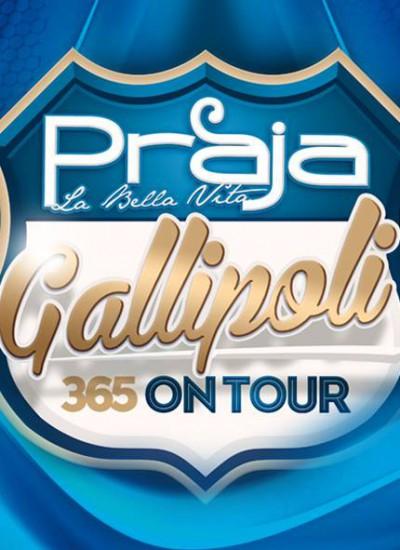 Logo Praja